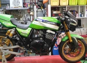 Le ZRX 1200 R de ED